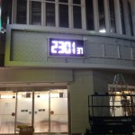 本八幡駅前のパチンコ屋に時計が