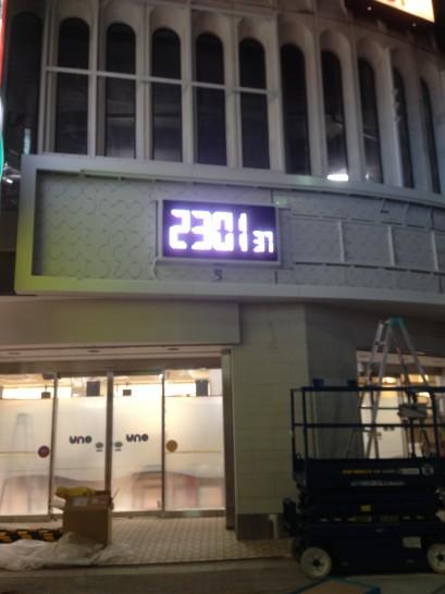 本八幡駅前のパチンコ屋の時計