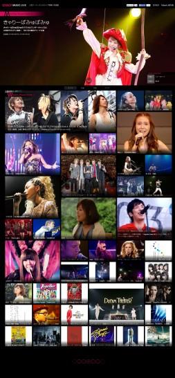 GYAOミュージックライブ