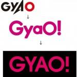 GyaoがGYAOにロゴを変更したのでついでに動画定額サービスを調べてみた