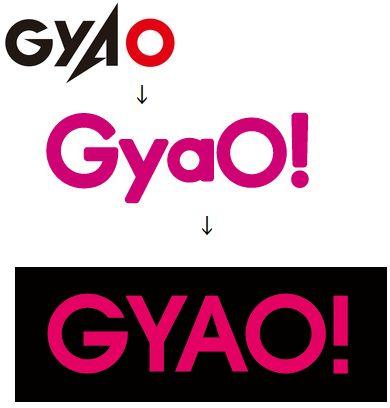 gyaoのロゴ変遷