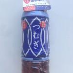 日本の烏龍茶、つむぎが想像以上に旨かった。国産茶葉100%やるなぁ。