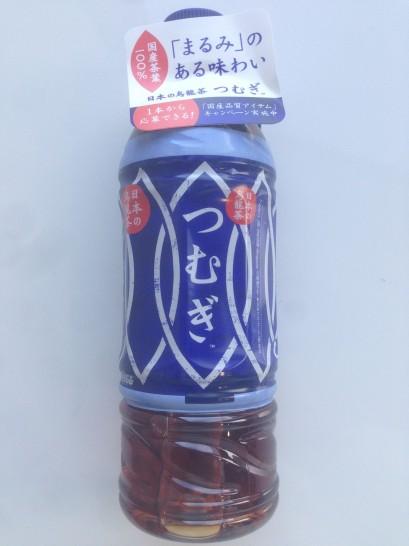 日本の烏龍茶つむぎの画像