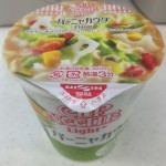 バーニャカウダ麺がカップルヌードルLIGHT+から発売