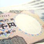 地方銀行に安定無し、合併・再編・統合の動きまとめ