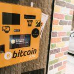 ブロックチェーンが変えるモノと未来への不安